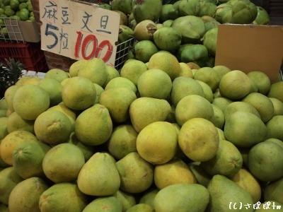 台湾フルーツ6