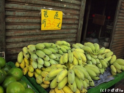 台湾フルーツ7