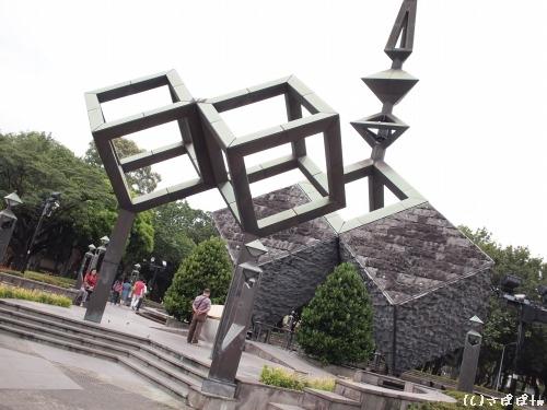ニニ八和平公園11