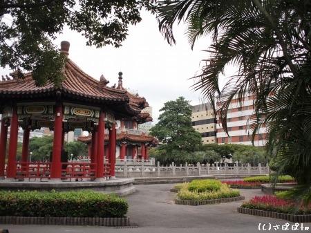 ニニ八和平公園16