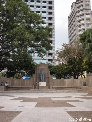 ニニ八和平公園19