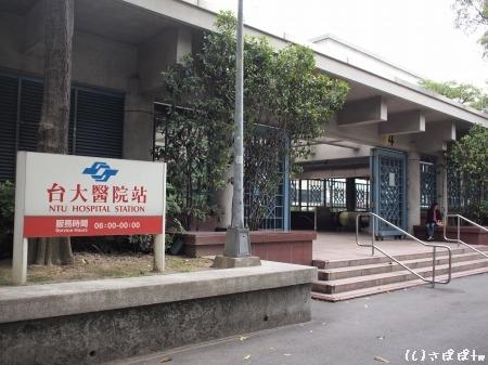 ニニ八和平公園28
