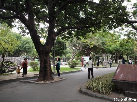 ニニ八和平公園3