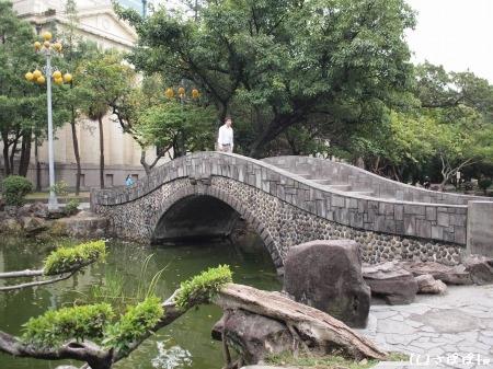 ニニ八和平公園5