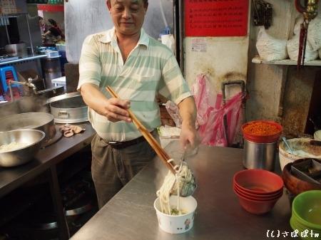 老牌牛肉拉麺大王14