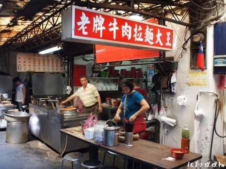 老牌牛肉拉麺大王18
