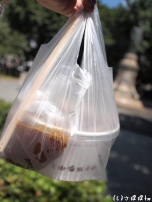 老牌牛肉拉麺大王19