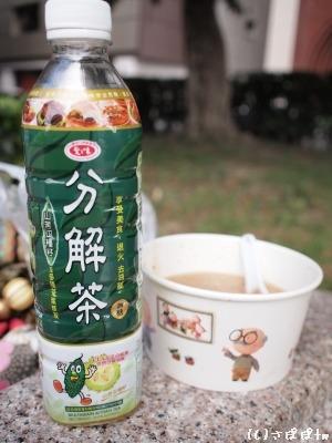 老牌牛肉拉麺大王26