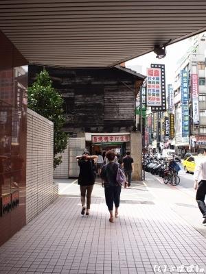 老牌牛肉拉麺大王28