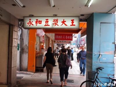 老牌牛肉拉麺大王29