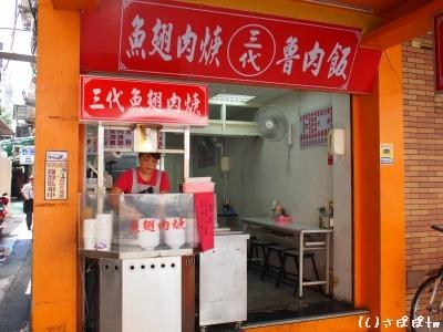 老牌牛肉拉麺大王30