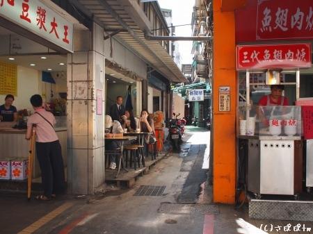 老牌牛肉拉麺大王31