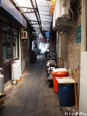 老牌牛肉拉麺大王34