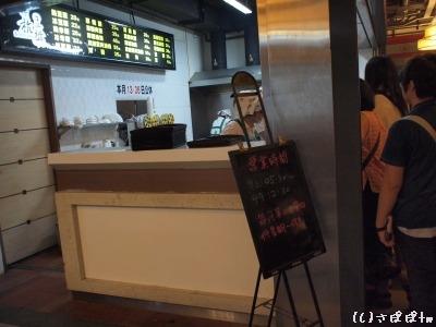 華山市場-阜杭豆漿16