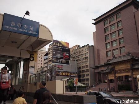 華山市場-阜杭豆漿2