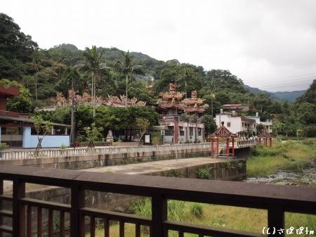 平渓の旅2