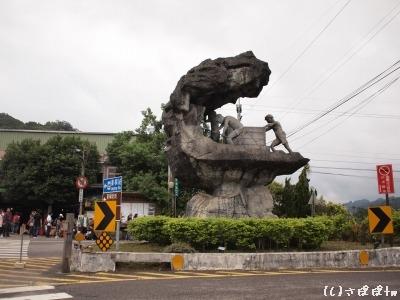 平渓の旅21