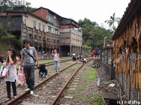 平渓の旅34