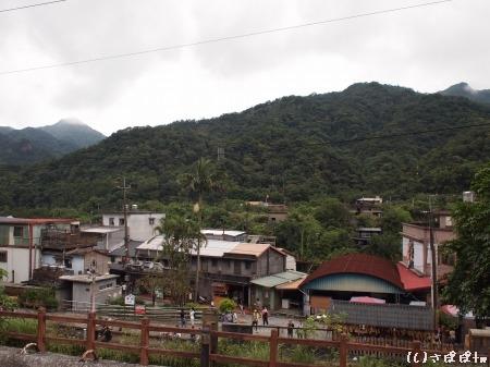 平渓の旅44