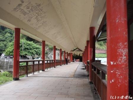 平渓の旅5