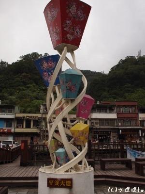 平渓の旅51
