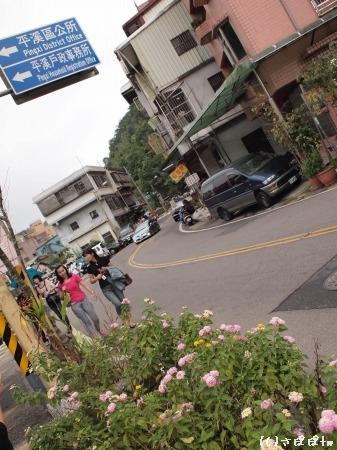 平渓の旅53