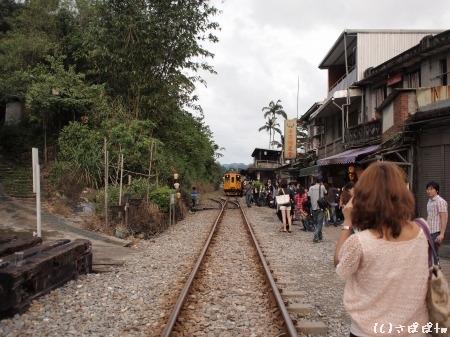 平渓の旅101