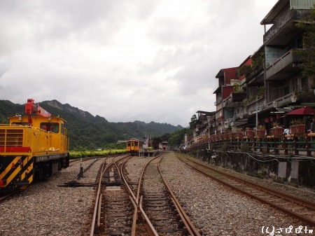 平渓の旅105