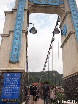 平渓の旅114