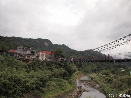 平渓の旅116