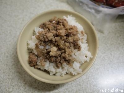 榕樹下米粉湯12
