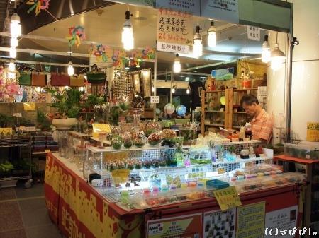 台北地下街Z区11