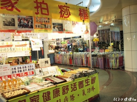 台北地下街Z区12
