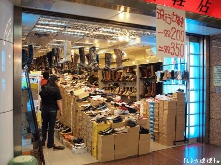 台北地下街Z区14