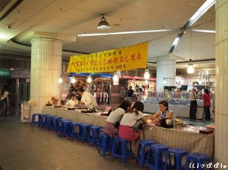 台北地下街Z区24