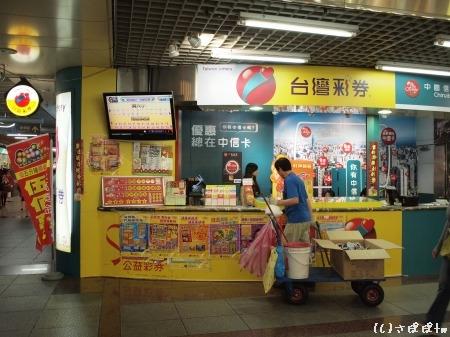台北地下街Z区29