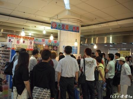 台北地下街Z区30