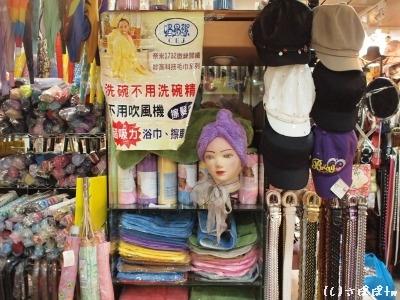 台北地下街Z区33