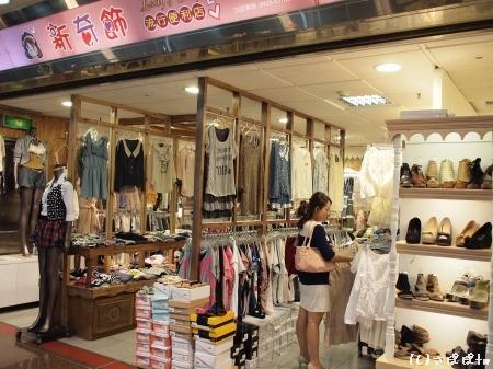 台北地下街Z区35
