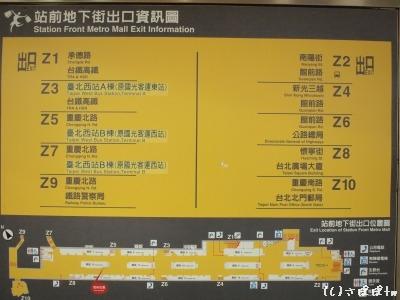 台北地下街Z区4