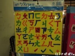 台北地下街Z区46