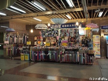 台北地下街Z区5
