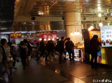 台北地下街Z区55