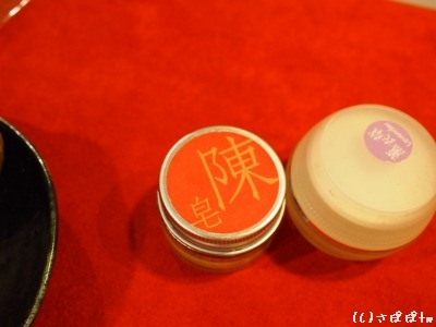 台湾オーガニック石鹸17