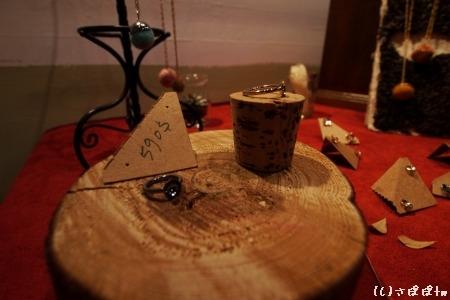 台湾オーガニック石鹸24