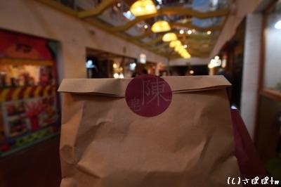 台湾オーガニック石鹸26