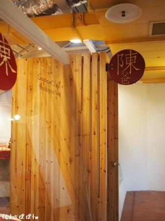 台湾オーガニック石鹸4