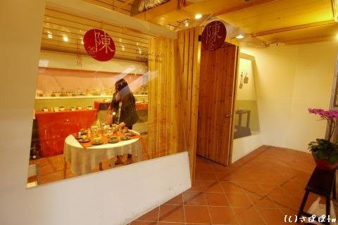 台湾オーガニック石鹸5