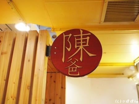 台湾オーガニック石鹸6