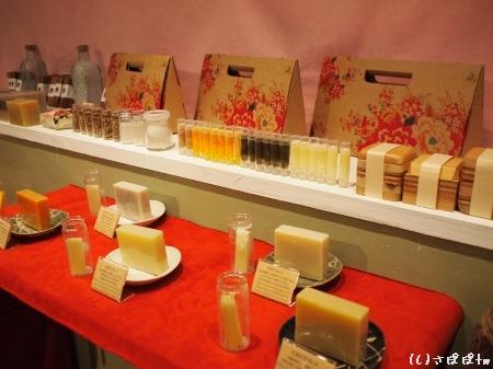 台湾オーガニック石鹸8